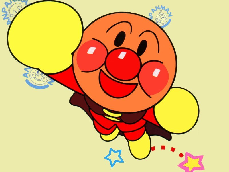 anpanman wallpaper www imgkid com the image kid has it free movie clipart border free drive in movie clipart